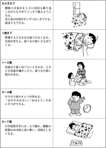 公益財団法人 日本教材文化研究財団|公益財団法人 日本教材 ...